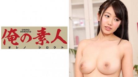 230OREC-174 Yua-san