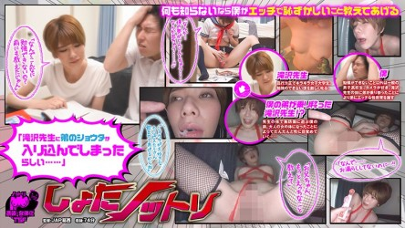 NTTR-053 Shota Hijacking Good Manners! My Younger Brother Shota Has Possessed The Body Of My Private Tutor Ms. Takizawa!? Giving A Private Lesson Of My Own As Shota (Ms. Takizawa) Experiences His (Her) Sexual Awakening - Laila Takizawa