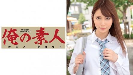 230ORE-409 Rちゃん 女子校生