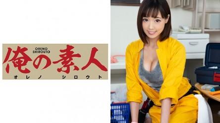 230ORE-421 早乙女(27)