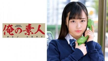 230ORETD-790 Urara-chan