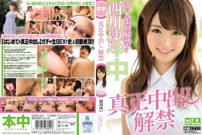HND-231 Her First Real Creampies Yui Nishikawa