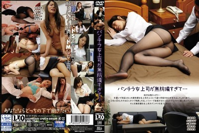 UMD-756 My Female Boss Is Too Defenseless Against A Panty Shot...