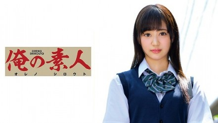 ORETD-791 Yukino-chan