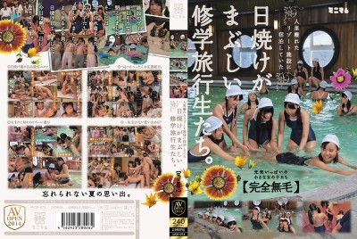 """AVOP-073 S*****ts On A School Trip With Radiant Tans Who Were Staying In A Remote Resort Facility. """"Fully Shaved"""""""