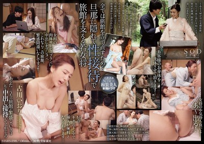 STARS-298 Darling... The Reason Our Family Hotel Is Doing So Well Is Because I Offer Creampie Services To Our Guests Iori Kogawa