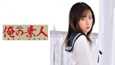 230ORETD-718 うたのちゃん