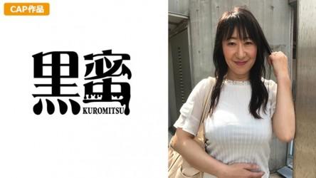 398KMTU-056 秋吉志乃(52)
