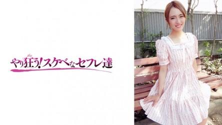 418YSS-69 恵美