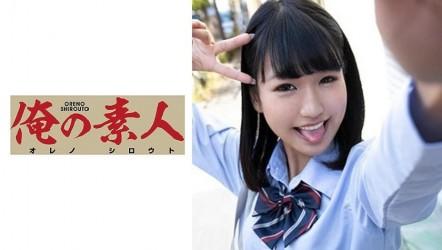 230ORE-643 Hちゃん