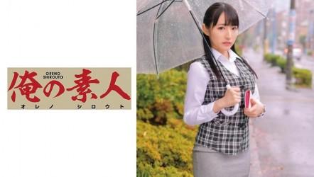 230ORETD-685 Ai-san