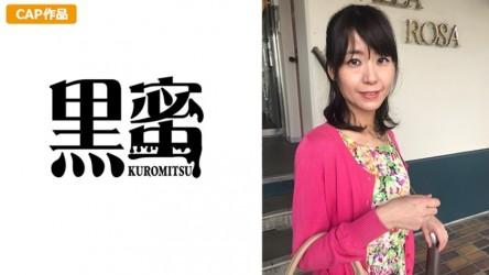 398KMTU-057 かなえ(44)