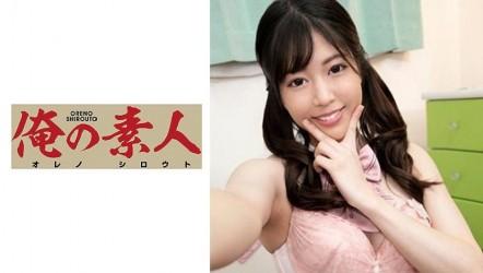 230ORE-645 Kちゃん