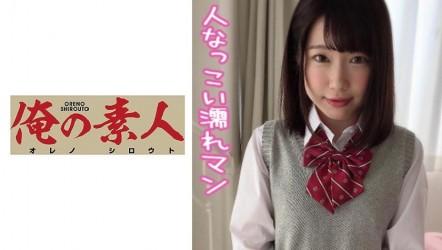 ORERB-015 Sakura