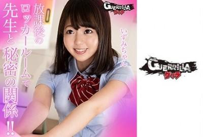 302GERK-274 いずみちゃん
