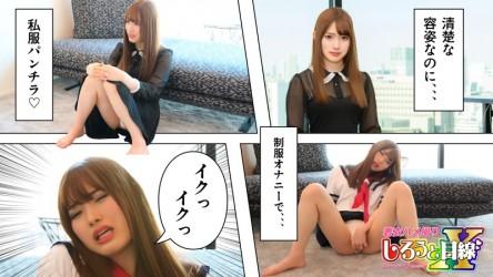 SMX-001 Miku