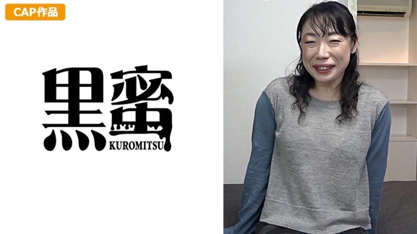 398CON-005 鈴木カホ(50)