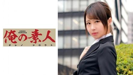 230ORETD-727 YAMAGUCHI