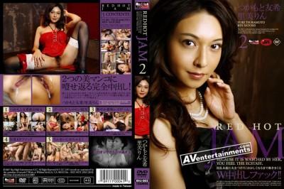 RHJ-002 Early Maturing Tits Cumming Creampie High S*********ls Rin Sasahara