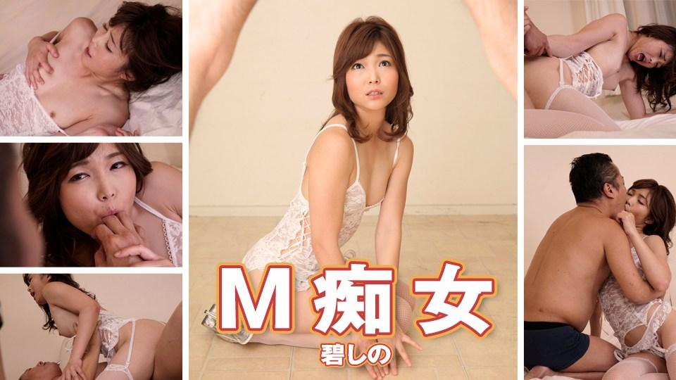 Heydouga-4030-PPV2251 Shino Aoi
