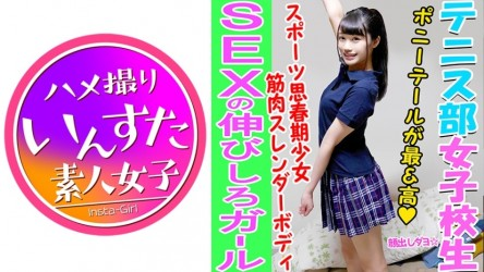 413INST-045 Yuiri The black hair ponytail and smile are dazzling on the beautiful milk of