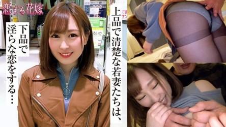 avkh-184 七瀬美奈