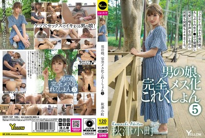 HERY-107 Turning A Man's Daughter Into A Complete Slut Collection 5 - Komachi Akitsu
