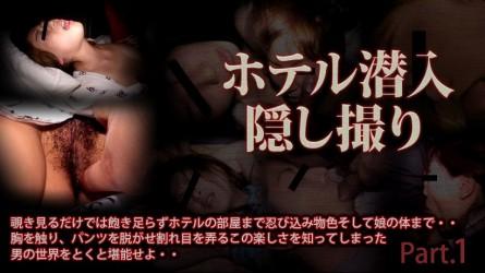 XXX-AV-24283 ホテル潜入隠し撮り part1