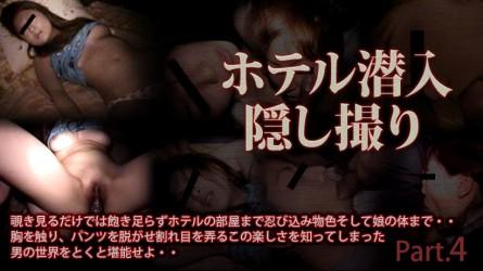 XXX-AV-24286 素人 ホテル潜入隠し撮り part4