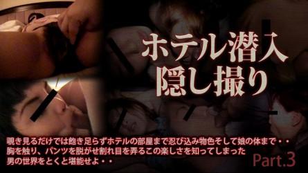 XXX-AV-24285 ホテル潜入隠し撮り part3