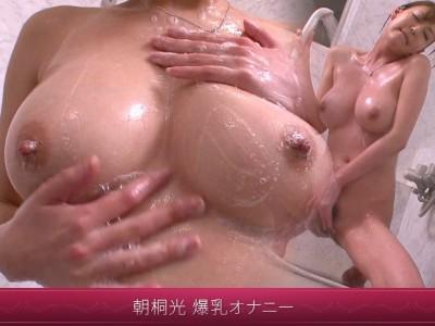 Jukujo-Club-8124 朝桐光 無修正動画「ぶっかけられたくてたまらない人妻」4/5 朝桐光