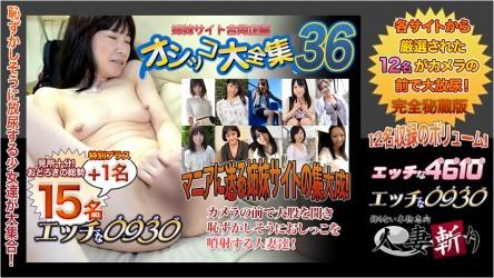 H0930-ki200725 おしっこ特集 20歳