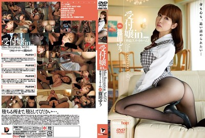 VDD-123 The Receptionist [The Coercion Suite] Yu Shinoda