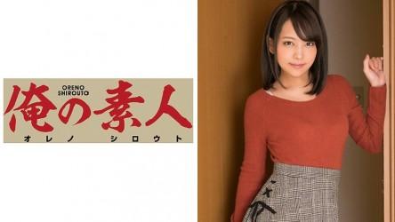 230ORE-498 ミカ(22) 女子大生