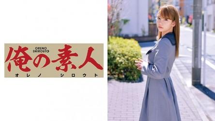 230ORETD-569 Rin 4