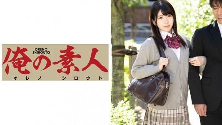 230ORE-517 ミユキ