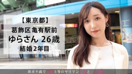 336KNB-129 本当の快楽を知らない人妻「あまりSEXが好きじゃないんですよね…」そんなセリフが嘘のような激しいHに身も心も踊る!抜群のスタイルが映えまくり! 今からこの人妻とハメ撮りします。25 at 東京都葛飾区亀有