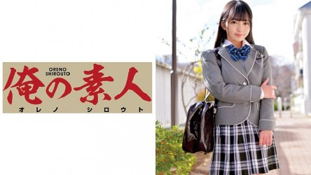 230ORETD-506 Rion-chan 3