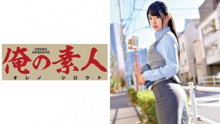 230ORETD-484 Mitsuki(医療機器開発企業人事部)