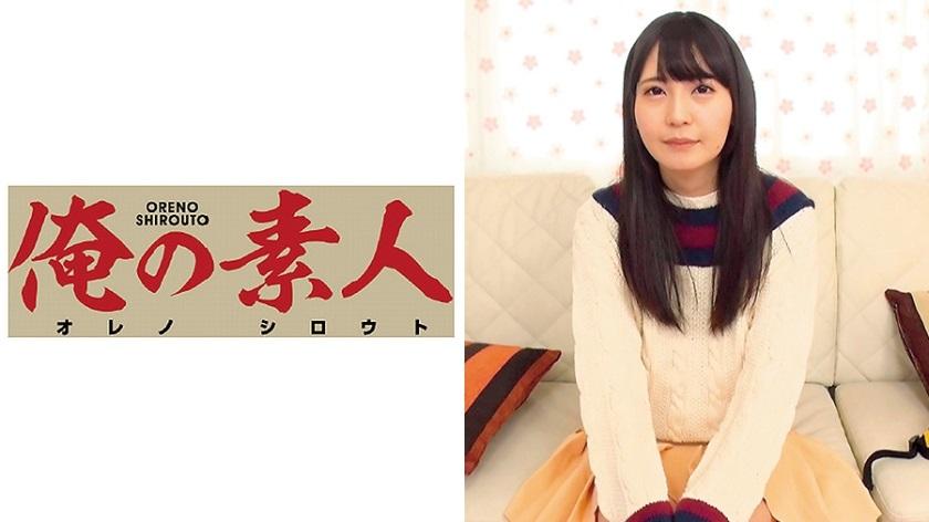 230OREC-362 Midori
