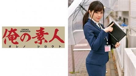 230ORETD-528 Rin 3