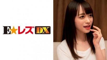 335ELDX-071 桐山様