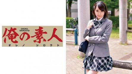 230ORETD-535 かんなちゃん 2