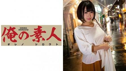 230ORE-487 ひなみ(22)