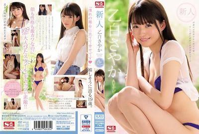 SSNI-779 Fresh Face NO. 1 STYLE: Sayaka Otoshiro AV Debut