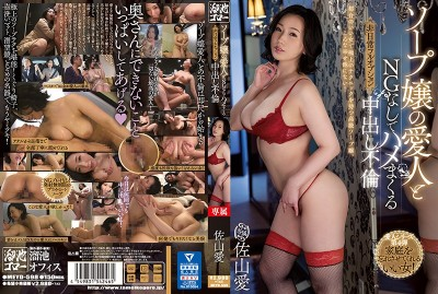 MEYD-598 Soapland Mistress Lover With No Limits Nonstop Special Full Option Adulterous Creampie Ai Sayama