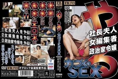 [中文字幕] HOKS-070 做吧 激情SEX
