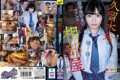 RKI-509 Sharing A Room With Her Teacher On A School Trip - She Wasn't Ready For This, But Her Body Is Already Turned On - Rei Kuruki