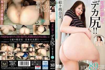 [中文字幕] MMKZ-079 可愛長相巨臀! !結結萌奈實