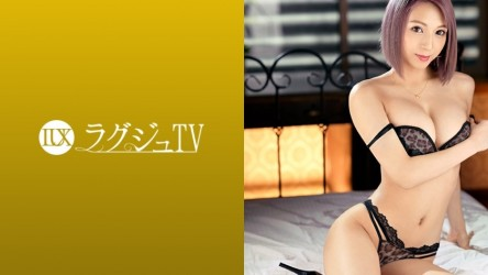 259LUXU-1347 ラグジュTV 1331 誰もが見惚れる容姿端麗な美容部員のお姉様がAV出演!美意識が行き届いた美スレンダーボディは快楽を貪欲に受け入れイキまくり!セックス好きを堂々と宣言する大胆な彼女の乱れっぷりに注目!
